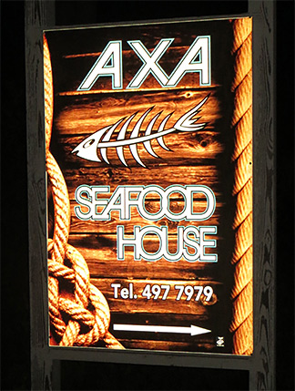 axa seafood house sign