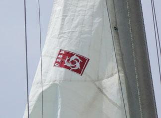 ABRC approval on de tree's sail