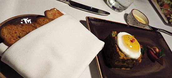 malliouhana eggplant tartare