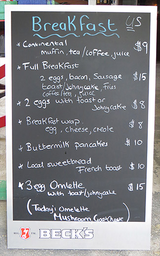 the daily breakfast menu