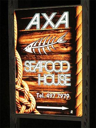 axa seafood house sign