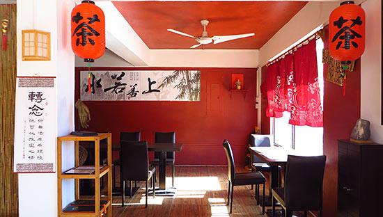 inside cha cha san