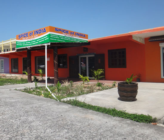 spice of india location in west end anguilla
